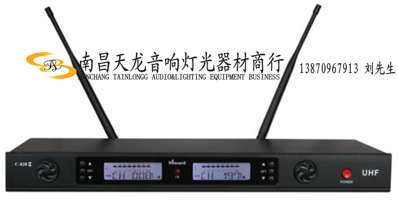 《KTV 专用专业无线卡拉OK话筒