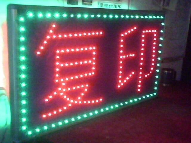 led灯箱测试仪图片集合,led灯箱测试仪