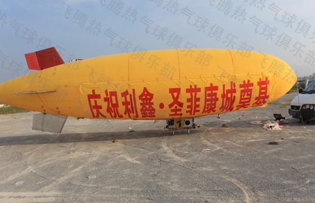 江西飞艇广告 飞艇航拍 热气球广告 航拍_1