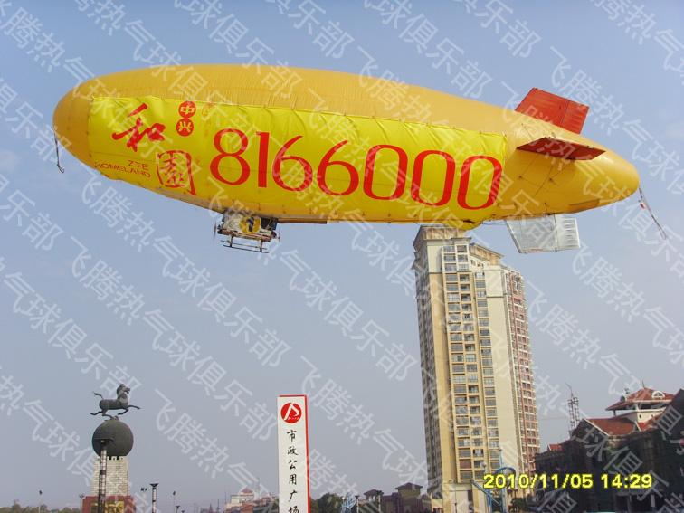 江西飞艇广告 飞艇航拍 热气球广告 航拍_6