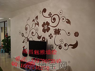 电视机背景墙沙发背景墙儿童房彩绘
