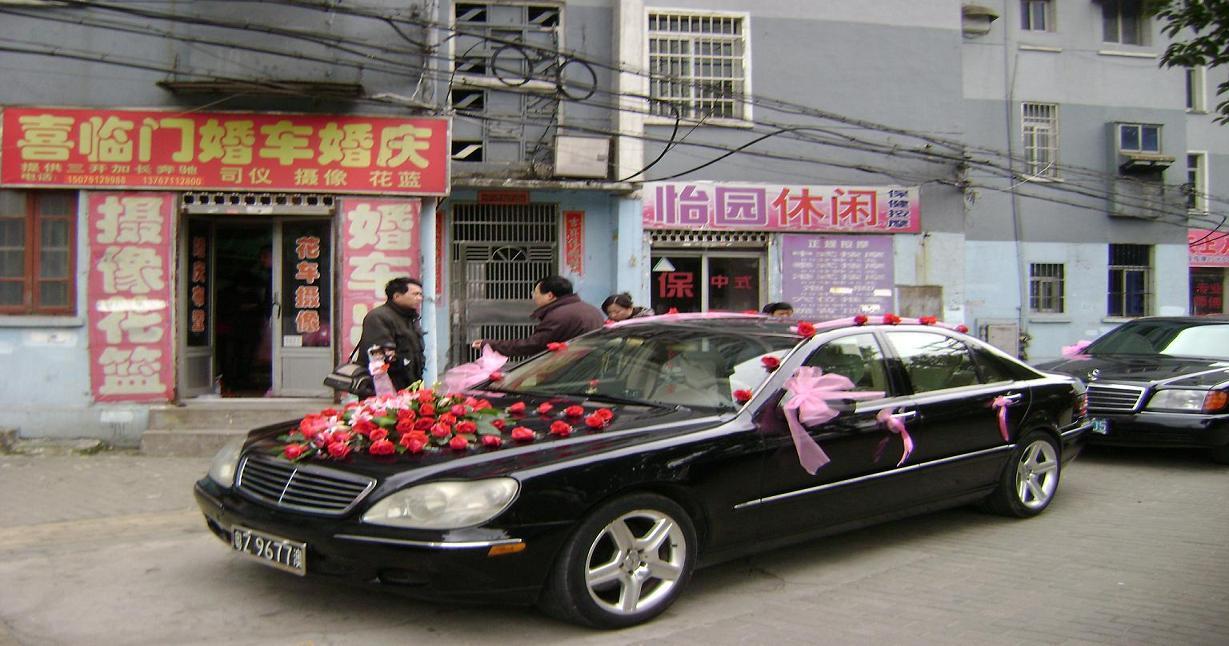 南昌奔驰出租