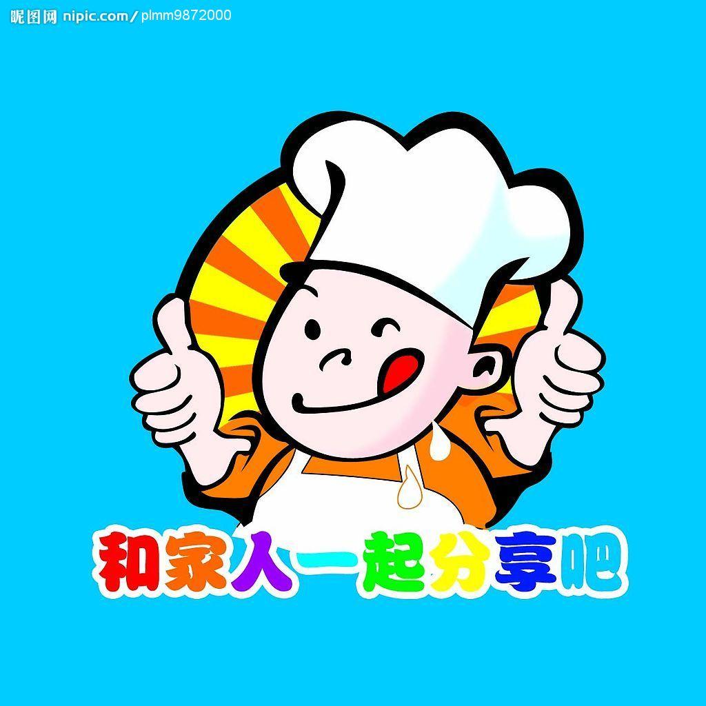 厨师妈妈卡通 卡通图片
